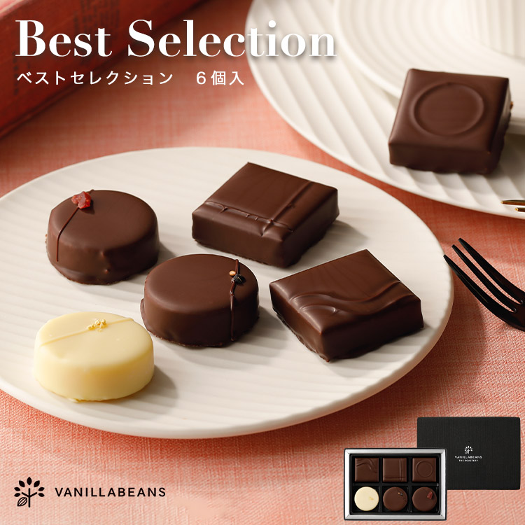 The Roastery Best Selection 6個入[2/2〜3/21着迄]