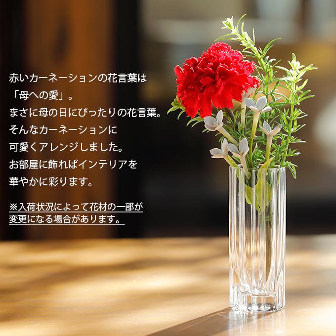 選べるスイーツ&フラワーセット4個入[4/30〜5/16着迄]