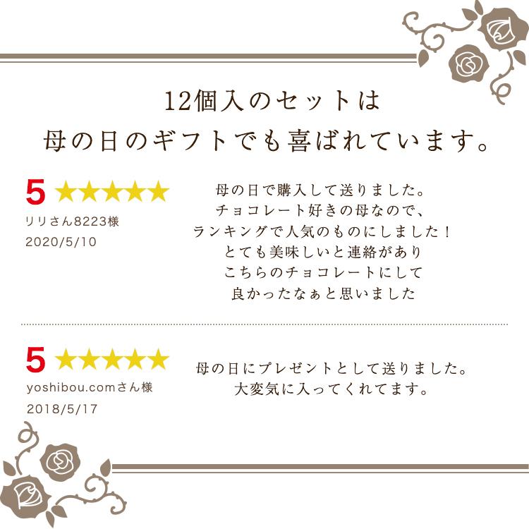フラワーリース&選べるスイーツ12個入セット [4/30〜5/16着迄]