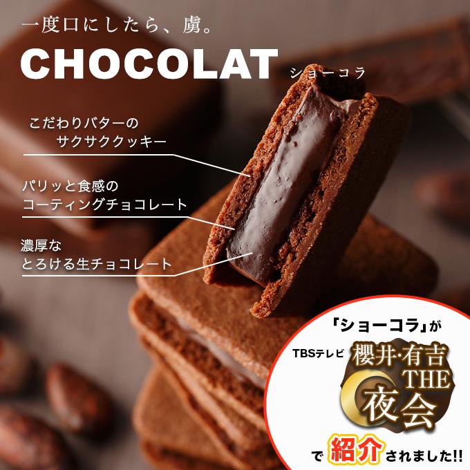 選べるフラワースイーツボックス[4/30〜5/16着迄]