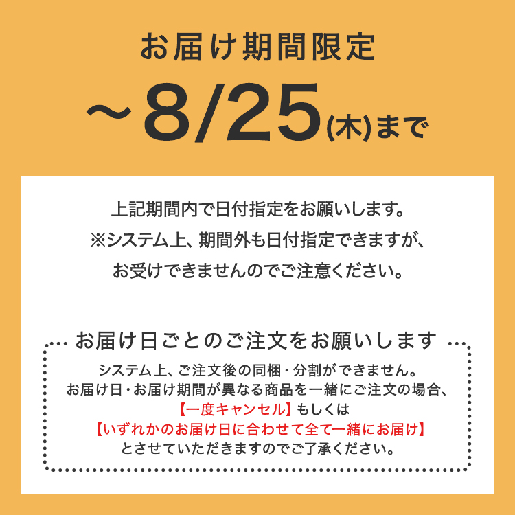 ショーコラ サマーギフト16個入 [8/16着迄]