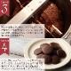 ドロップ&アマンドたっぷりセット [8/16着迄]