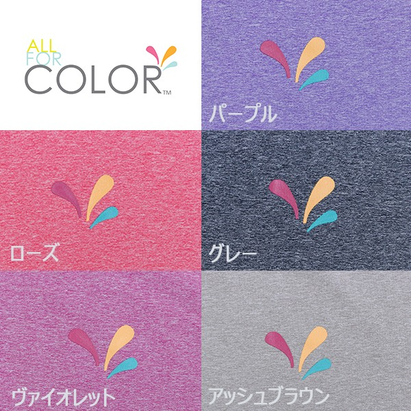 【ALL FOR COLOR】ワークアウトTシャツ