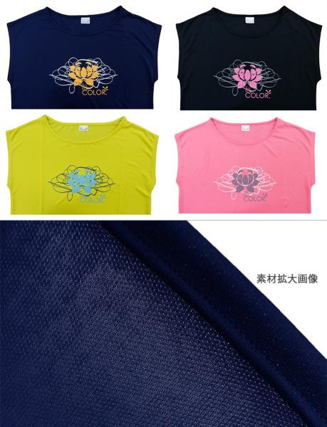 【ALL FOR COLOR】ドルマンTシャツ フロント