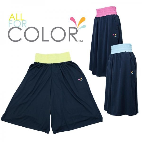 ALL FOR COLOR ガウチョパンツ チャコール