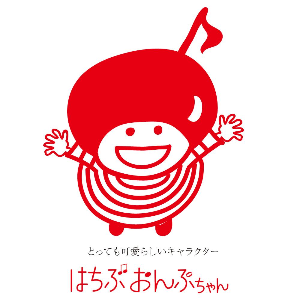 おんぷちゃんタオルハンカチ ピアノ