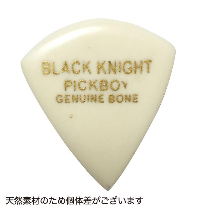 ブラックナイトピックボーン 素材:ボーン(牛骨) 5枚入り ティアドロップ ゲージ:約2.00mm