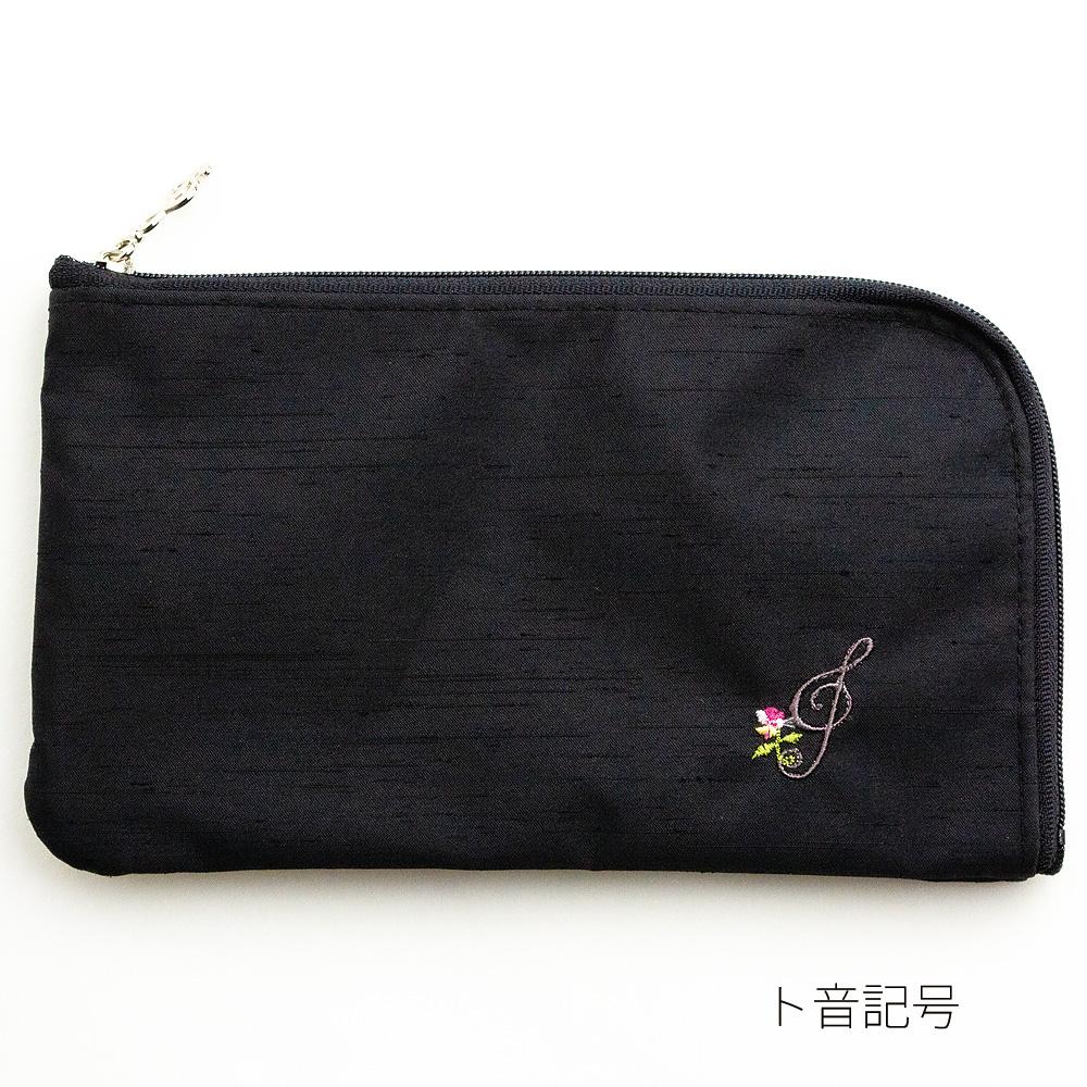 エンブロイダリー(刺繍)マルチポーチ