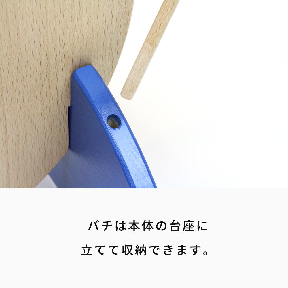 リズムポコ クレッセントベル ※えいごリズムで使用!