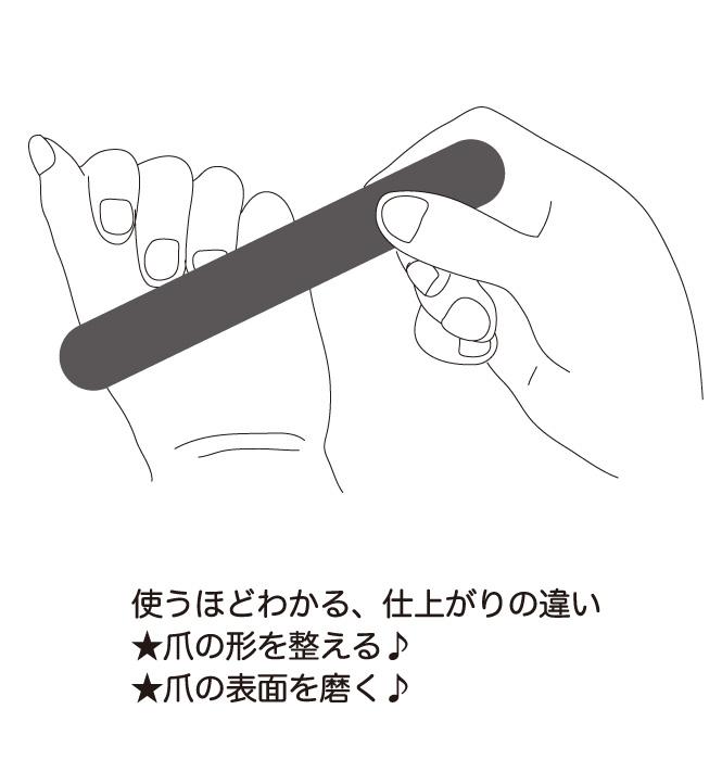 爪やすり&爪みがき ト音記号 ※ケース入り