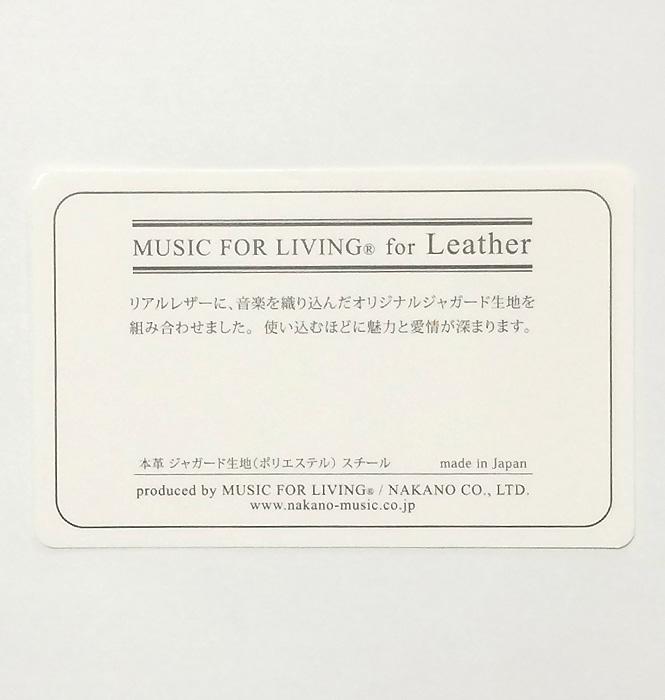 MUSIC fOR LIVING LEATHER 名刺入れ ブラック