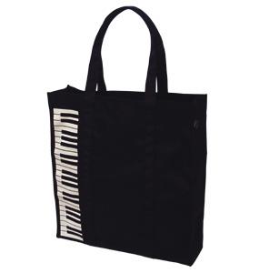 レッスンバッグ スタンダードモデル鍵盤 ブラック