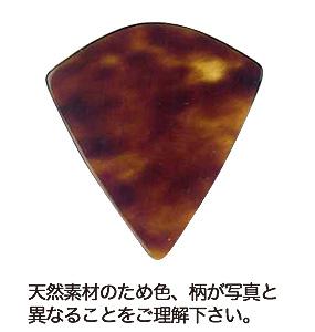 GUITARPICK本鼈甲ピックブラックナイト 1.20mm 1枚