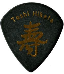 TOSHI HIKETA トシヒケタ シグネチャーピック 1.00mm ブラック