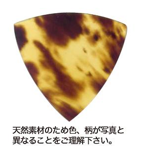 GUITARPICK本鼈甲ピックトライアングル 1.00mm 1枚