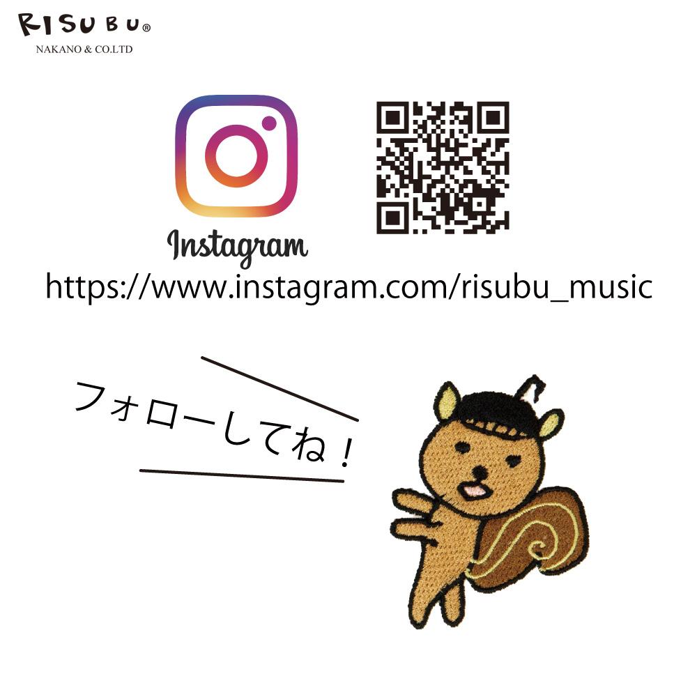 リ吹部 キーホルダー 2021 全日本吹奏楽コンクール 朝日新聞記念グッズ