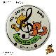 リ吹部 缶バッジ ト音記号/なかま 2021 全日本吹奏楽コンクール 朝日新聞記念グッズ