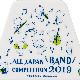 こまねこ楽譜クリップ 2019 全日本吹奏楽コンクール朝日新聞記念グッズ