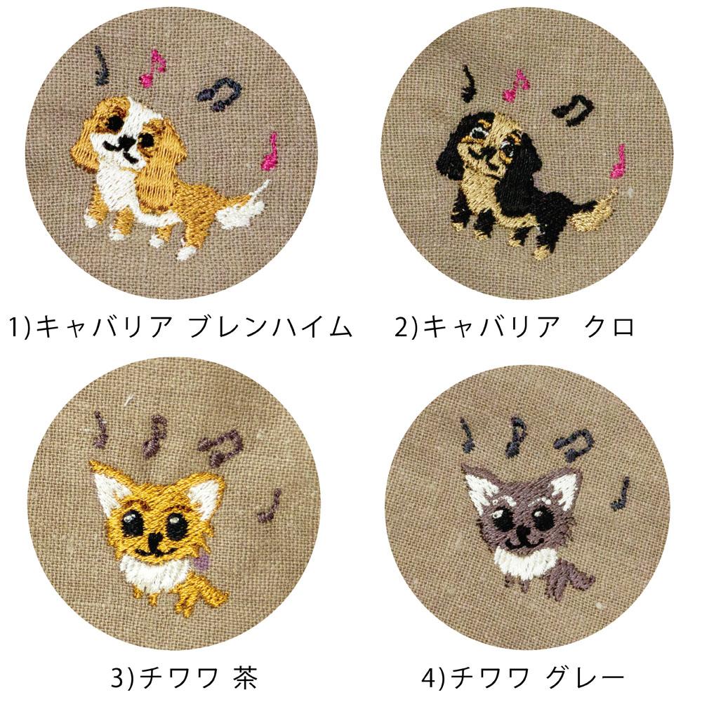 【わんこ刺しゅう+メッセージ】 osanpo setagayaエンブロイダリー(刺繍)巾着  M/S