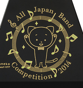 こまねこ 楽譜クリップ/ブラック2014 全日本吹奏楽コンクール朝日新聞記念グッズ