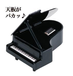 コンサートピアノ型鉛筆削り レッド