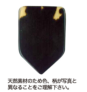 GUITARPICK本鼈甲ピックホームベース 1.00mm 1枚