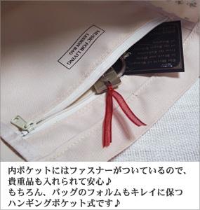 【名入れ加工】 マイイニシャルレッスンバッグ 鍵盤/ト音記号 ※お好きなイニシャルを刺繍