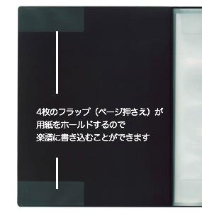 ライティングファイル/ベーシックブラック
