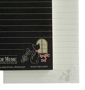 ルールドメモパッド A6MUSIC CATACADEMY OF MUSIC