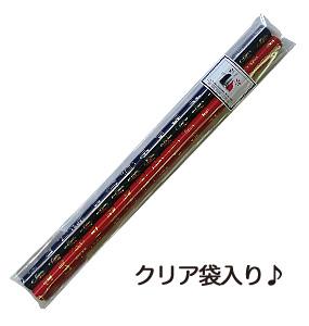トゥインクル 2B 鉛筆2本セット