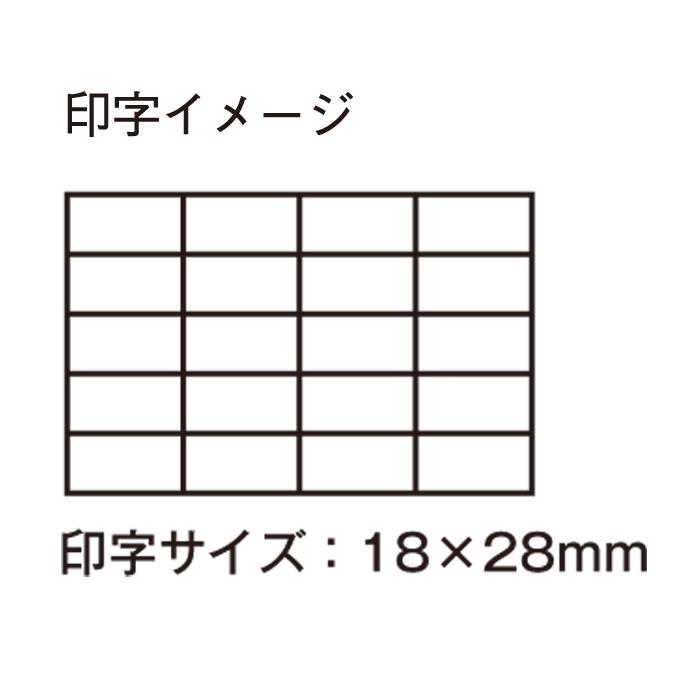 コードスタンプ ギター用 ※『トモ藤田さん』監修