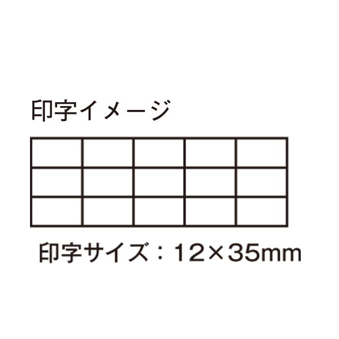 コードスタンプ ウクレレ用※『トモ藤田さん』監修