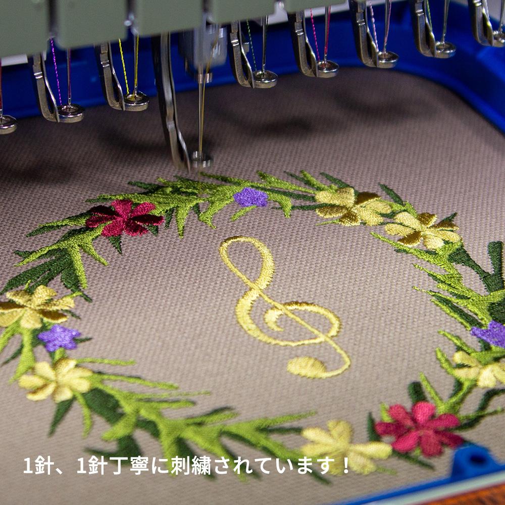 エンブロイダリー(刺繍)レッスンバッグ  リース