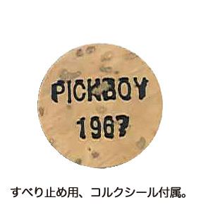 GUITARPICK本鼈甲ピックレインドロップ 1.00mm 1枚