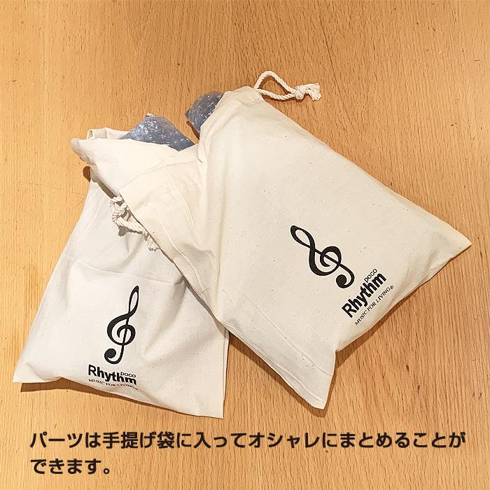 リズムポコ オリジナルドラムセット RP-1500 Rhythm poco ※9月24日(金)から発送にて先行予約販売中!!