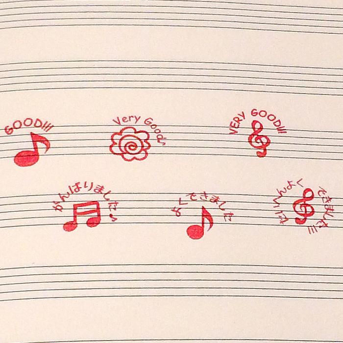ミュージック レッスン スタンプ ト音記号/たいへんよくできました