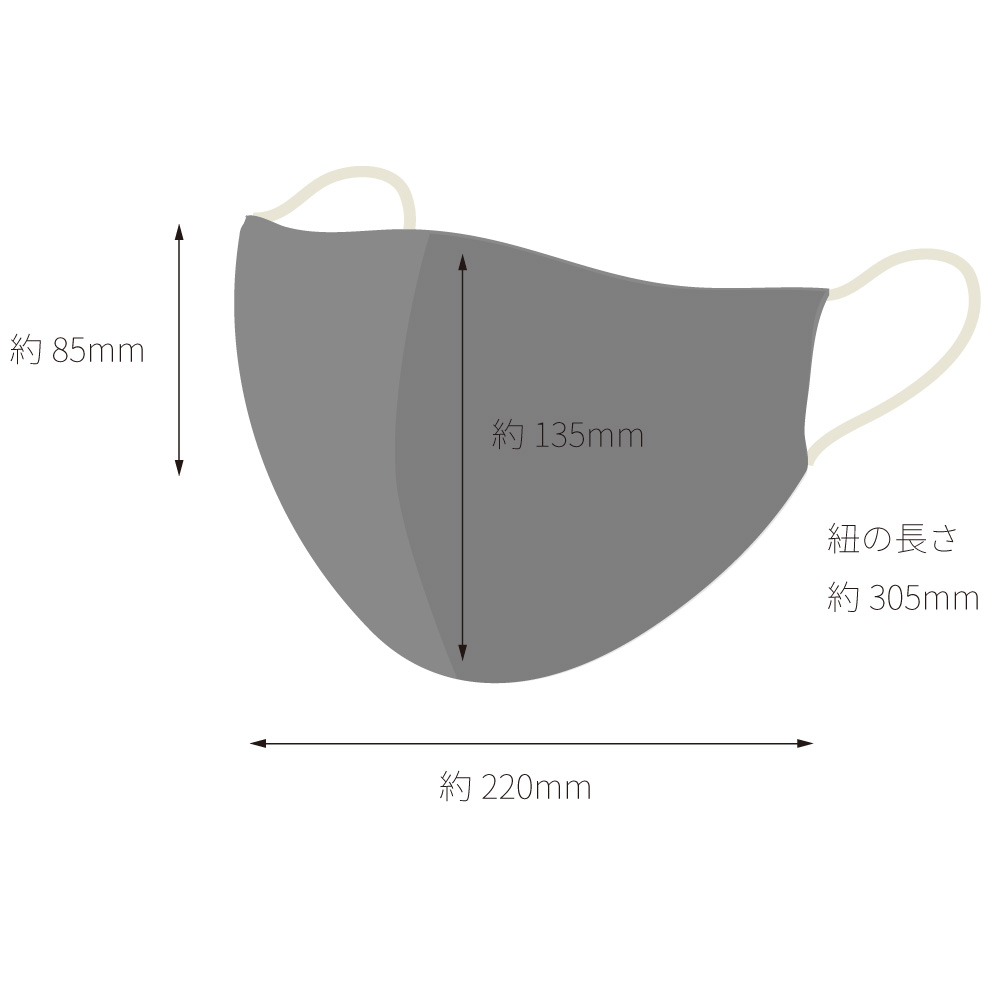 刺繍マスク(おしゃれな通気性の良い日本製洗えるマスク)