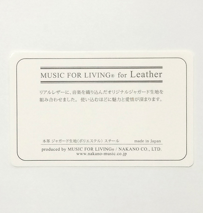 MUSIC fOR LIVING LEATHER 長財布 ブラック