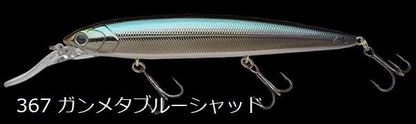 ノリーズ TADAMAKI 132JP/タダマキ132JP