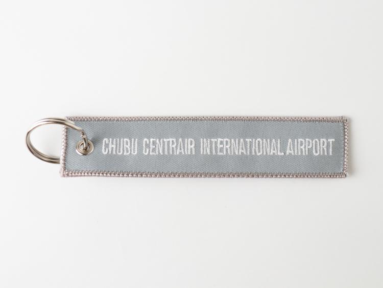 ランウェイ刺繍タグ 中部国際空港