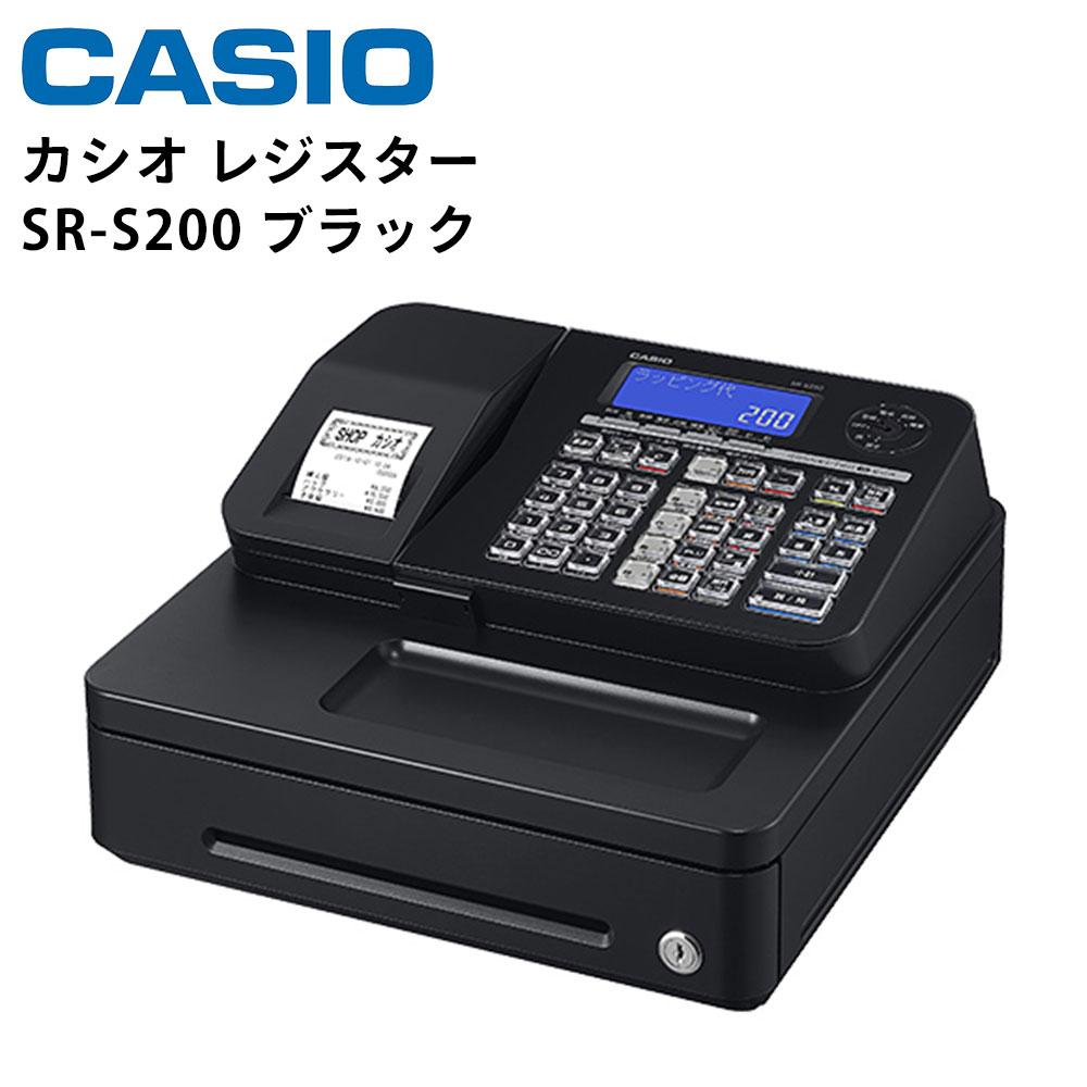カシオ レジスター SR-S200 Bluetoothレジ ブラック