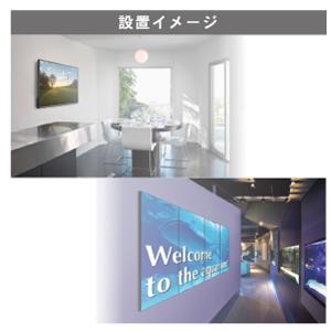 【シャープ】デジタルサイネージPN-Y425、PN-Y436専用壁掛金具(日本フォームサービス社製)