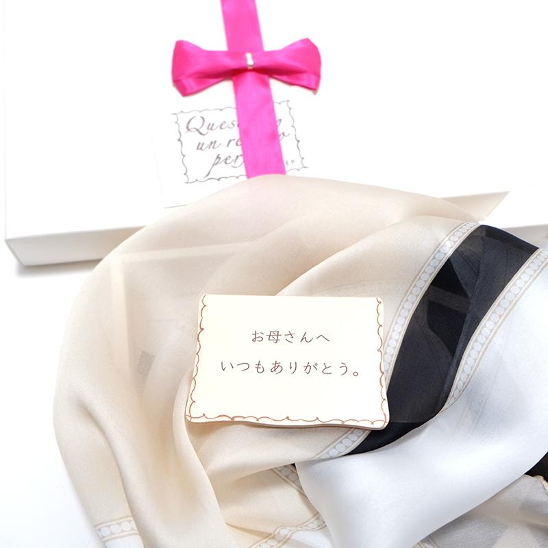 ストール イタリア製【ペルレ・クリーム】43cm*175cm 長方形ストール 春夏・母の日ギフトに/シルク羽二重・パールのような気品と輝き