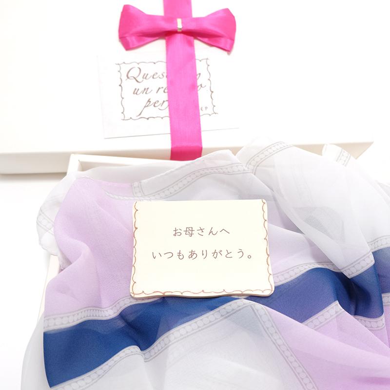 ストール イタリア製【ペルレ・ピンク】43cm*170cm 長方形ストール 春夏・母の日ギフトに/シルクジョーゼット・シャリ感が涼やかなシフォン