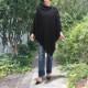 カーディガンストール イタリア製【カシミヤ混・ブラック色】やわらかく軽いハイゲージニットケープボタン付き・ポンチョ・羽織れるひざ掛け/約70cm幅*150cm長