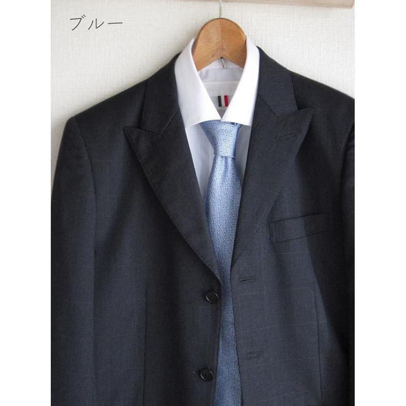 男性ネクタイ 点描画のようなこだわり生地【ブルー】上品で美しい織り地のシルク100%・父の日ギフトにも/イタリア製 8*147cm ネクタイ