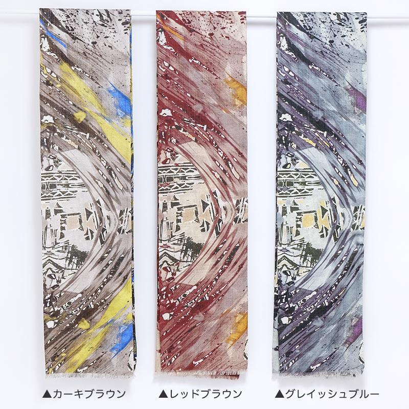 メンズストール・おしゃれな薄手マフラー【ペネッロ・グレイッシュブルー】21cm幅*175cm 長方形 イタリア製 秋冬春向き