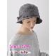 フエルトハット【展示品SALE】モガ・杢グレー色/イタリア製 女性向け 頭周り57.5cm【M】秋冬帽子