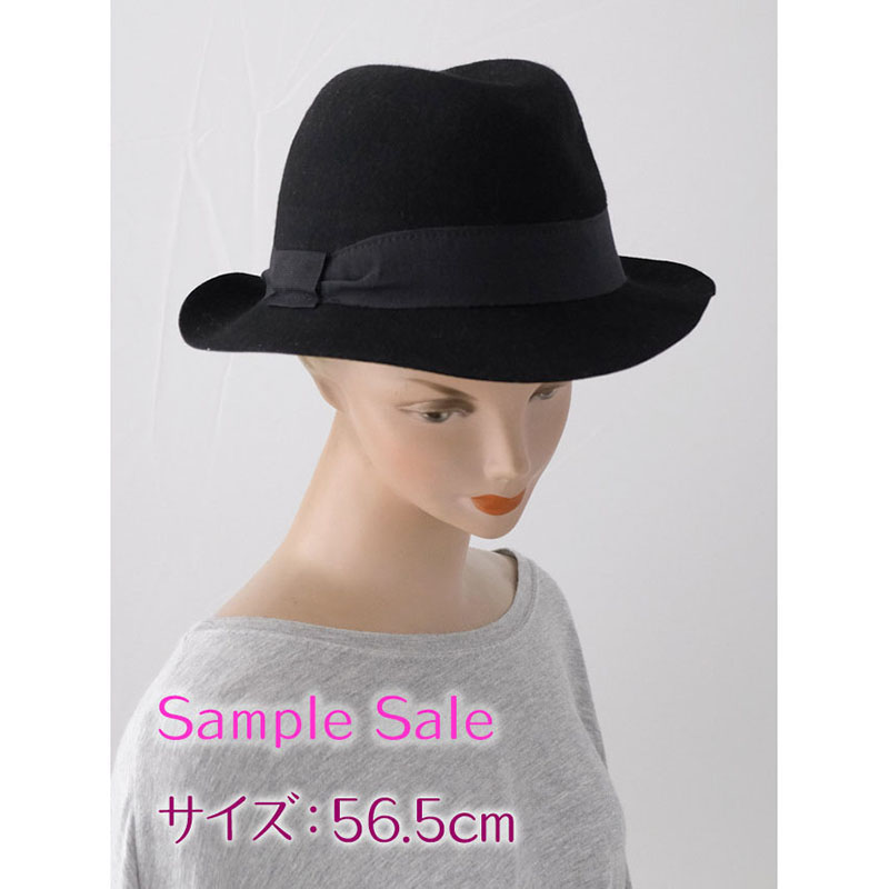 フエルトハット【展示品SALE】・中折れ帽・黒色/イタリア製 女性向け 頭周り56.5cm【M】秋冬帽子