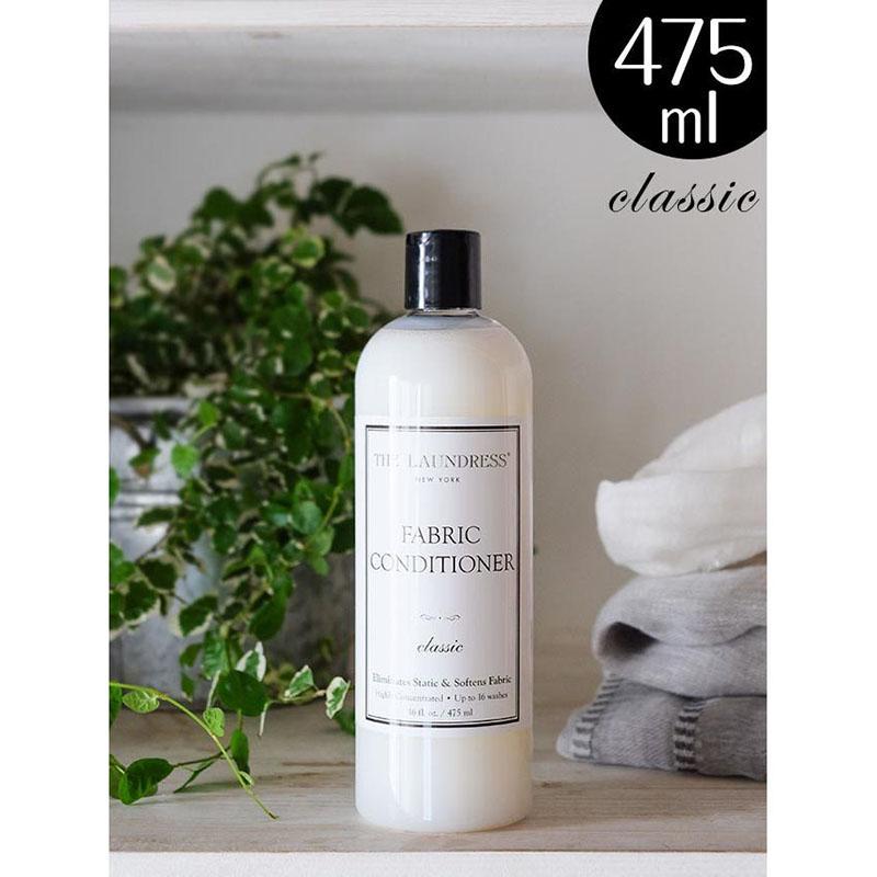 ザ・ランドレス柔軟剤/柔らかく香りよく仕上げる:ファブリックコンディショナー/475ml/Classicの香り/NY発ブランド THE LAUNDRESS